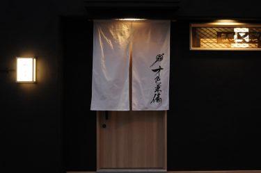 """""""旅館""""がコンセプトの焼肉屋が錦糸町にオープン!"""