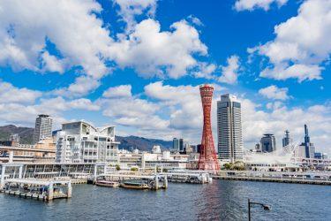 【食べログ3.5以上】神戸三宮の人気おすすめ寿司屋11選