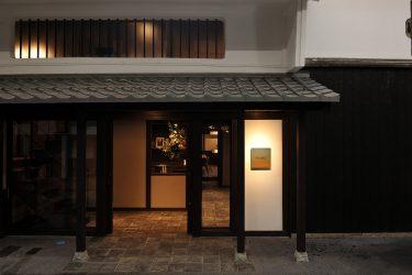 100年越えの町家を改装したイタリアンレストラン「Biwa collage」、滋賀県にオープン!