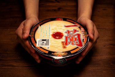 「一蘭」から史上初のカップ麺が登場!こだわりすぎて具材なし!?