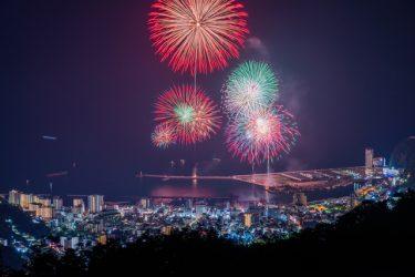 熱海の人気おすすめラーメン7選