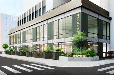「食の未来」がテーマ! EAT×WORKを掲げる新複合施設「BAUM HAUS」が名古屋にオープン