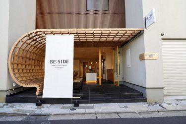 """発酵パワーで内と外から""""美しさ""""を!船橋屋が新たなくず餅を提案する新業態「BE:SIDE」を表参道にオープン"""