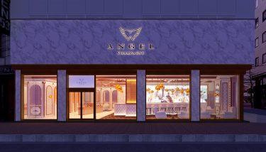 世界初! 「ANGEL CHAMPAGNE」、ギフトに最適なシャンパンブランド旗艦店を銀座にオープン!