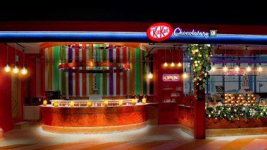"""「キットカット ショコラトリー ミヤシタパーク渋谷店」に、チョコレート×特製カクテルの""""おひとりさまBAR"""" が登場!"""
