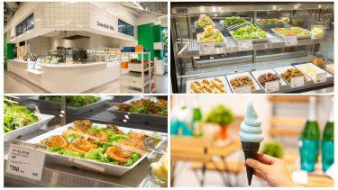 日本のイケアに量り売りデリが初登場!「スウェーデン バイツ」が、IKEA新宿にオープン