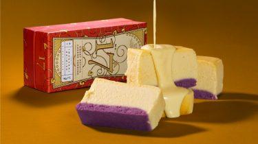 お芋×チーズテリーヌの新商品が登場!さつまいもスイーツのお店「高級芋菓子 しみず」が、新ブランドをプロデュース