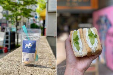夏のお出かけに◎ スチーム生食パン専門店「STEAM BREAD EBISU」から、ワンハンド#スチパン(メロン)が登場!