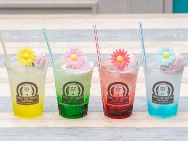 お花のウェハースをオンしたレトロ可愛いクリームソーダ!ロールアイスクリームファクトリーが、夏季限定で提供